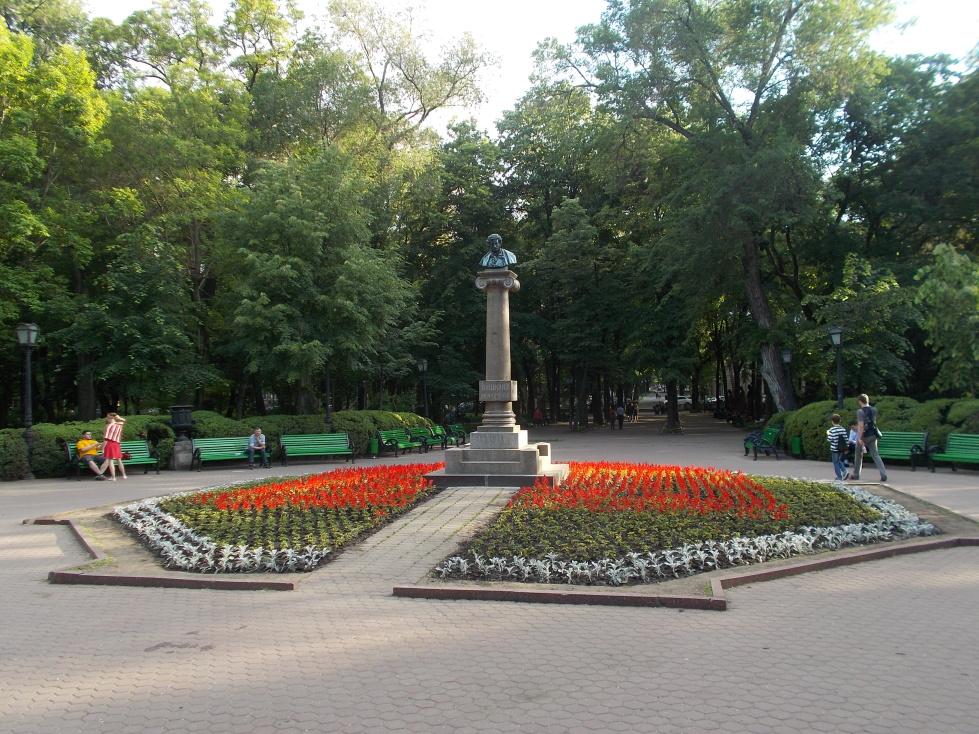 Kišiněv,Ștefan cel Mare Central Park,Puškinův památník