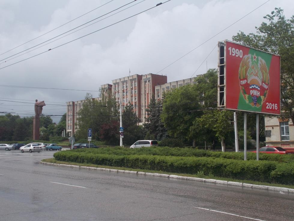 Tiraspol,prezidentský palác