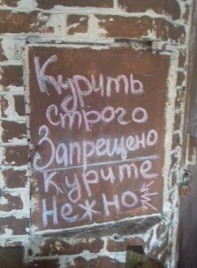 Kyjev,Porter Pub