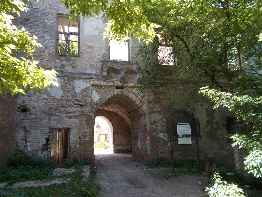 Klevan,zámek