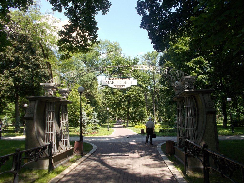 Kyjev,Mariinskyj park