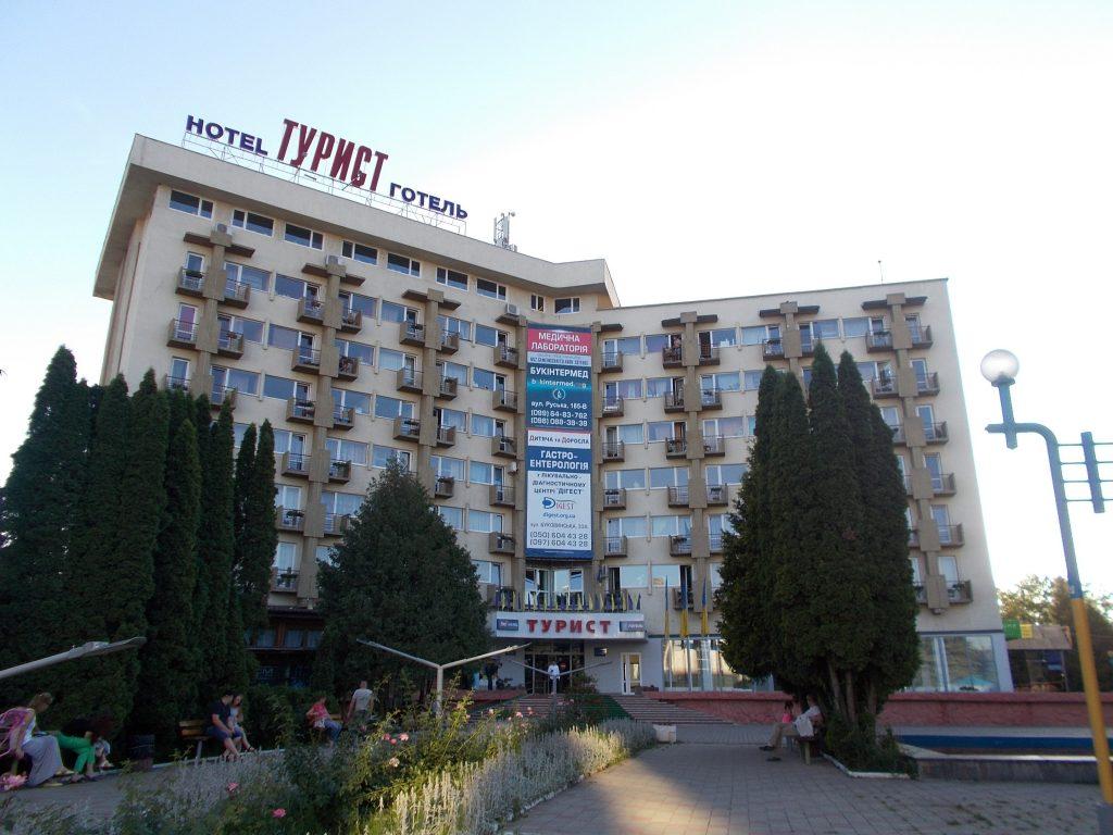 Černovice,hotel Turist