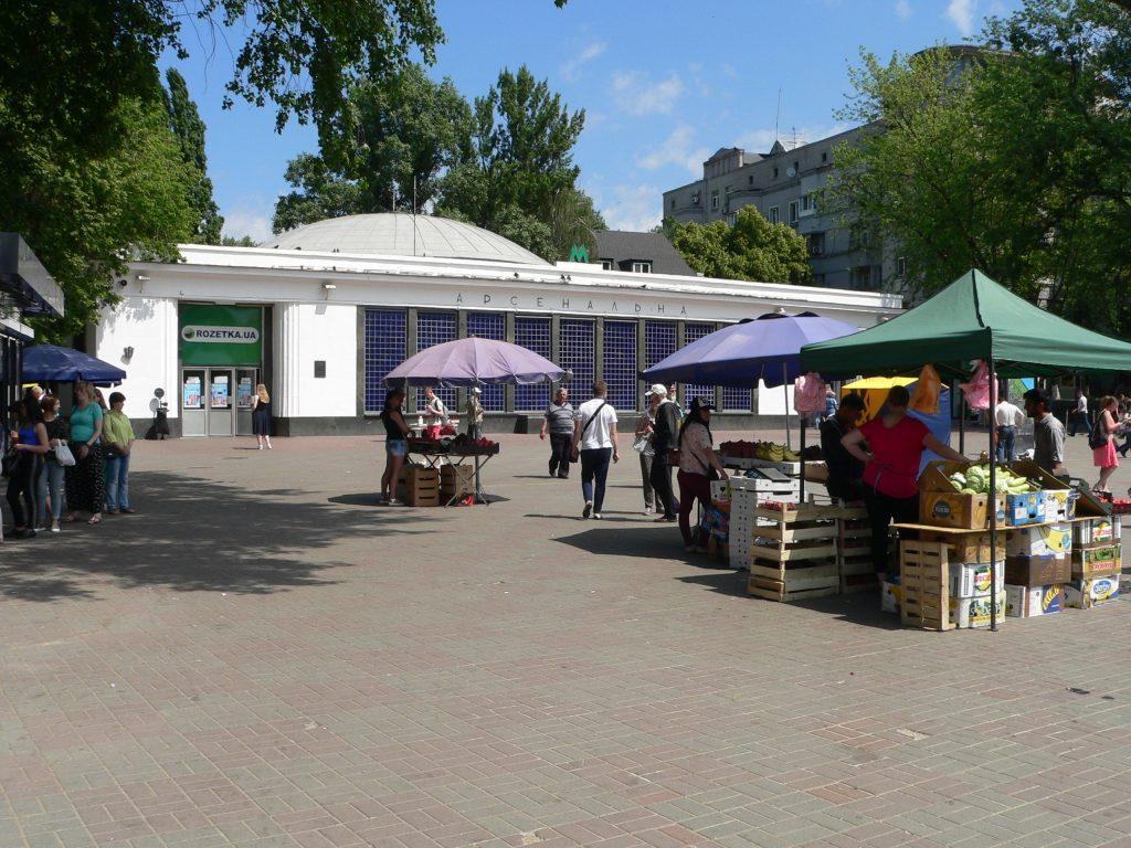Kyjev,stanice metra Arsenalna