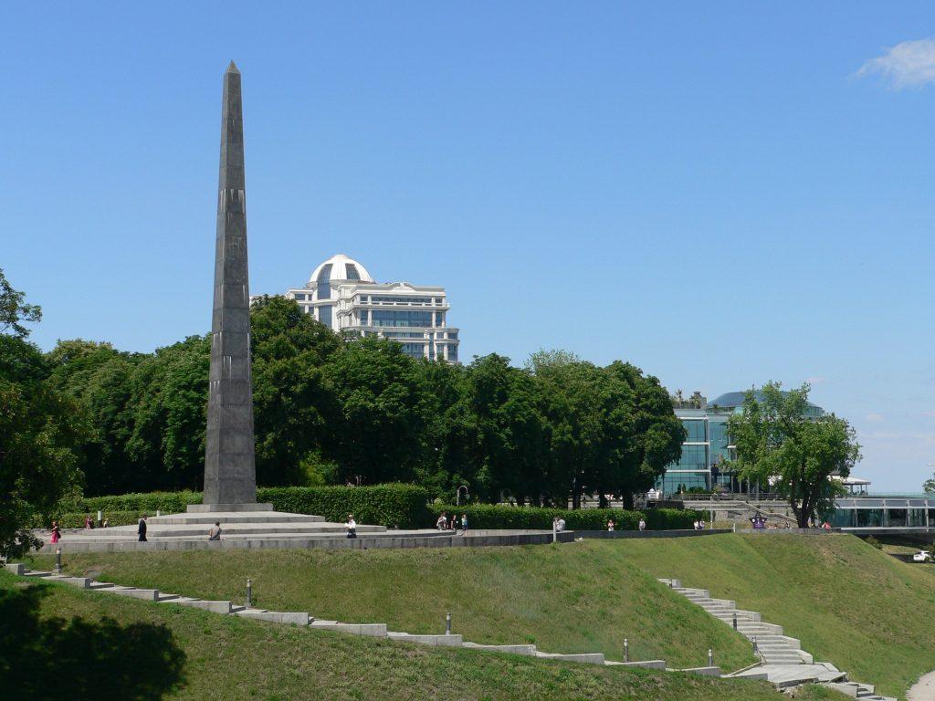 Kyjev,památník Věčné slávy