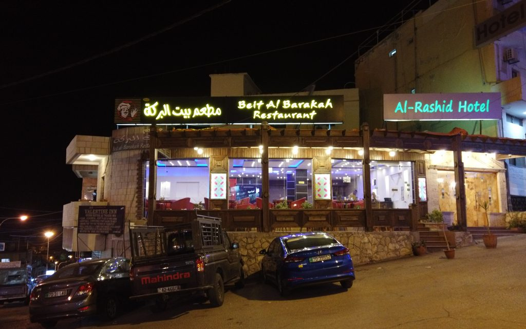 Wadi Musa,restaurace Beit Al-Barakah