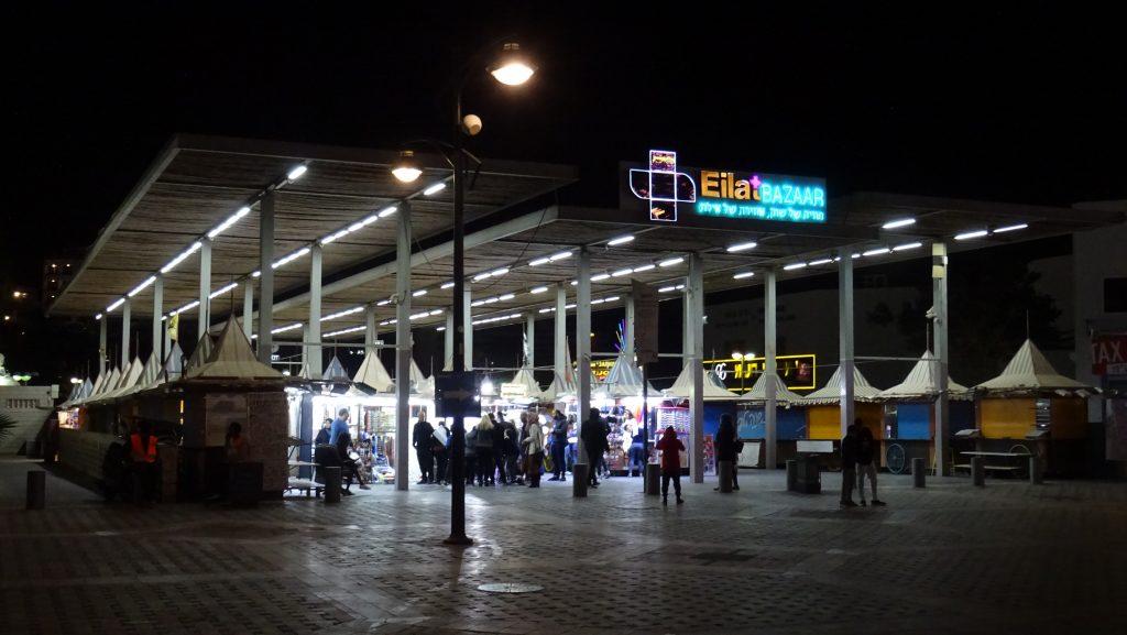 Ejlat,tržnice