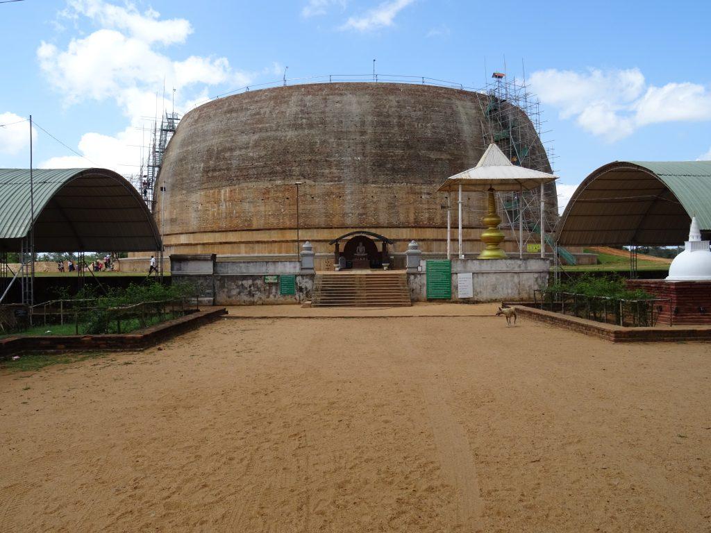 Anuradhapura,Sandahiru Seya