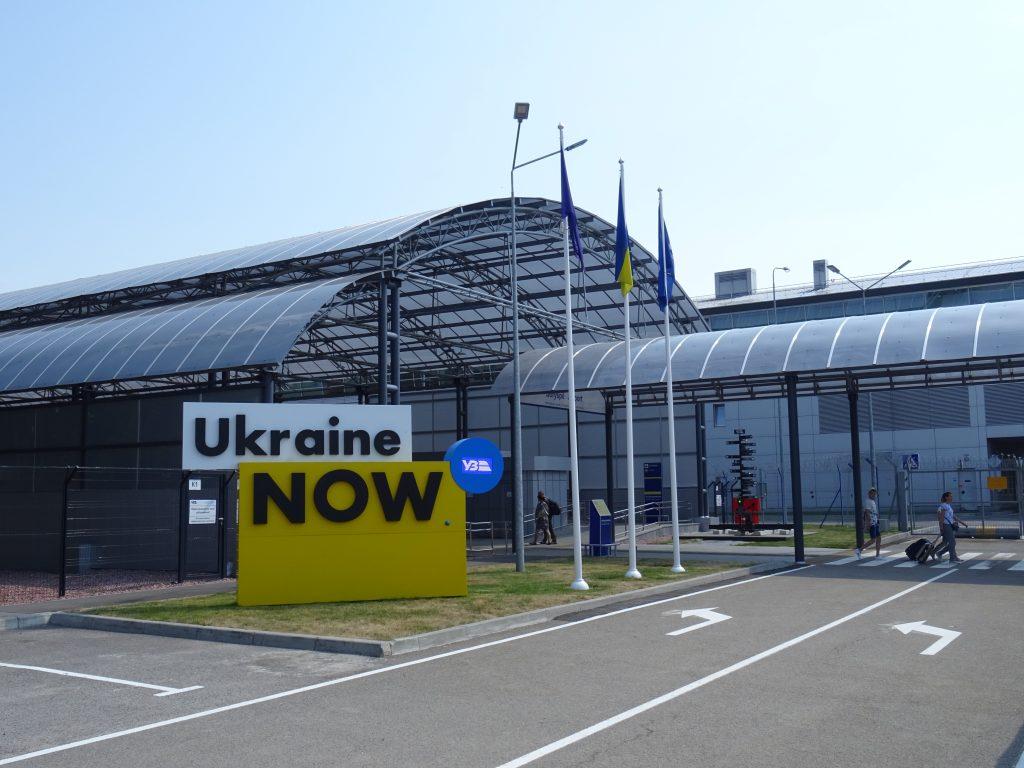 stanice Borispol airport