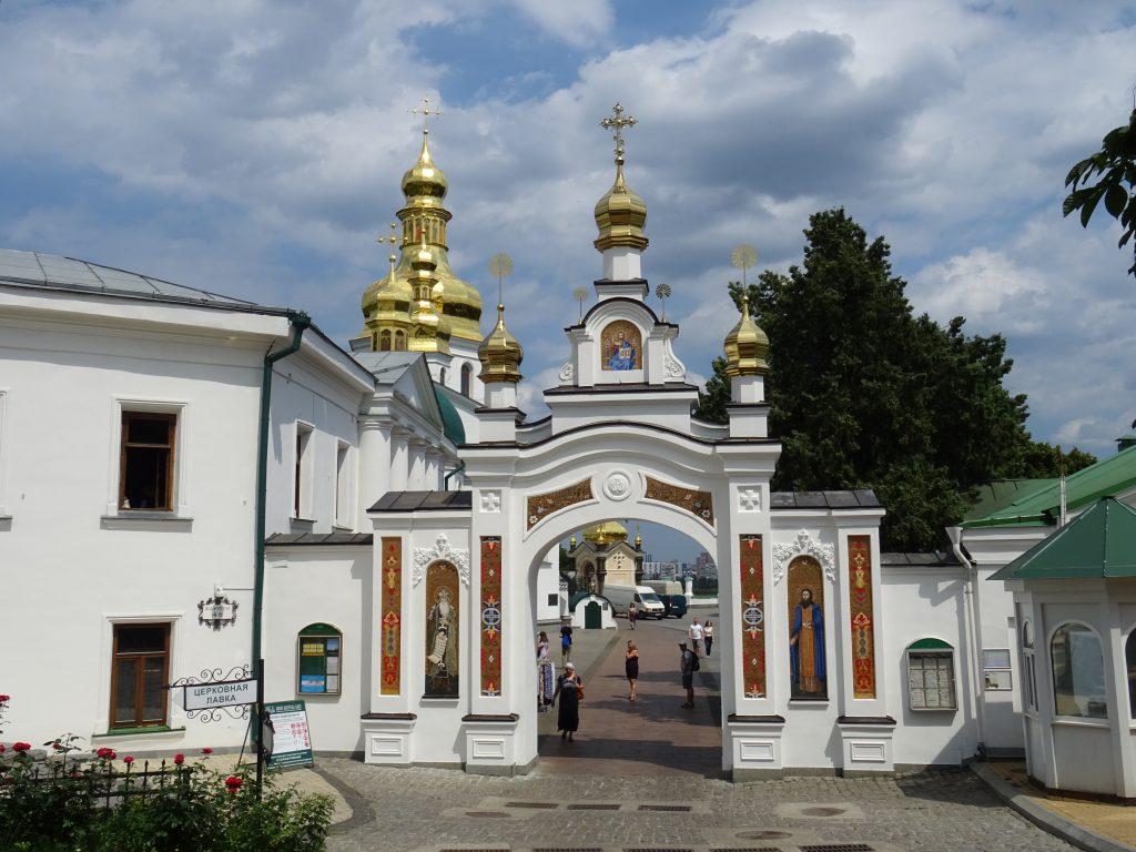 brána do Dolní Kyjevskopečerské lávry