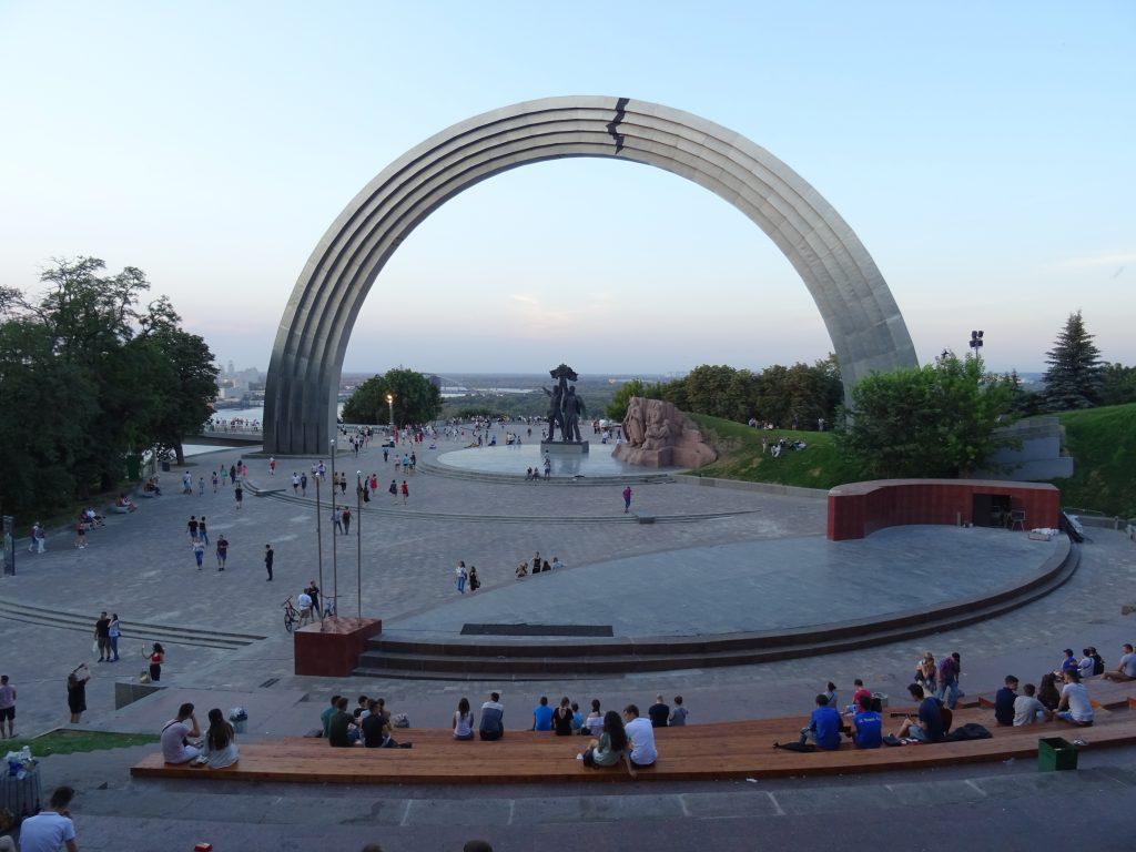 Památník přátelství národů