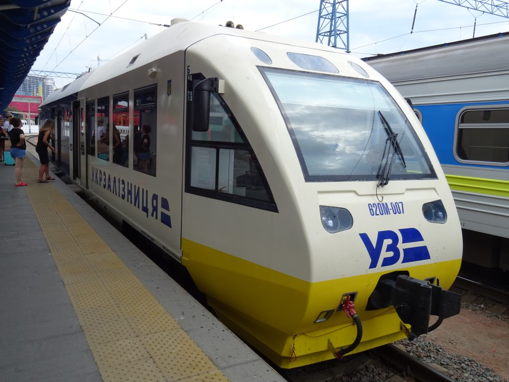 vlak Kyjev Pass - Borispol airport