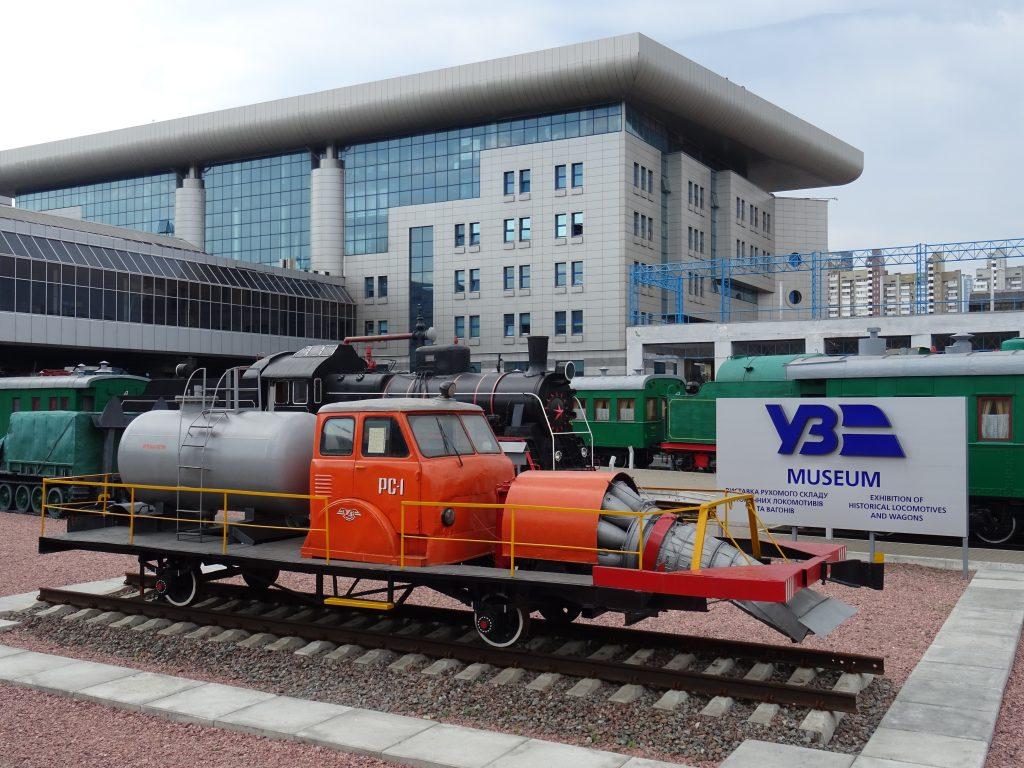 železniční muzeum Kyjev-Pass